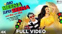 Watch Popular Marathi Song Music Video - 'Aao Meena Super Seena' Sung By Anshuman Gautam