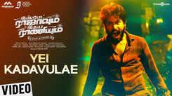 Watch Popular Tamil Music Video Song 'Yei Kadavulae' From Movie 'Ispade Rajavum Idhaya Raniyum' Sung By Harish Kalyan