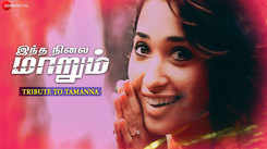 Watch Latest Tamil Music Video Song 'Tribute To Tamanna' From Movie 'Indha Nilai Maarum'