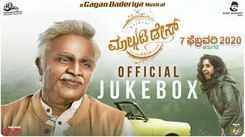 Listen To Popular Kannada Trending Music Audio Jukebox From Movie 'Malgudi Days'