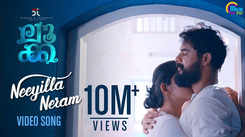 Check Out Popular Malayalam Trending Song Music Video 'Neeyilla Neram' From Movie 'Luca' Featuring Tovino Thomas And Ahaana Krishna