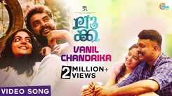 Check Out Popular Malayalam Trending Song Music Video 'Vanil Chandrika' From Movie 'Luca' Starring Tovino Thomas And Ahaana Krishna