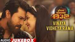 Listen To Popular Malayalam Trending Music Audio Jukebox From Movie 'Vinaya Vidheya Rama'
