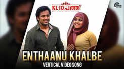 Watch Latest Malayalam Vertical Music Video Song 'Enthaanu Khalbe' From Movie 'KL10 Pathu' Starring Unni Mukundan And Chandini Sreedharan