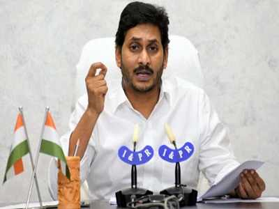 Y S Jaganmohan Reddy to distribute housing sites to beneficiaries on July 8 | Vijayawada News