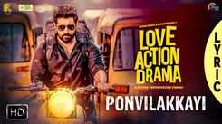 Check Out Popular Malayalam Trending Lyrical Song Music Video 'Ponvilakkaayi' From Movie 'Love Action Drama' Featuring Nivin Pauly And Nayanthara