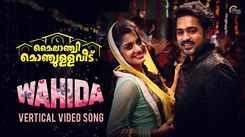 Watch Latest Malayalam Vertical Video Song 'Wahida' From Movie 'Mylanchi Monchulla Veedu' Starring Asif Ali And Kaniha