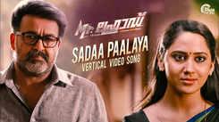 Check Out Latest Malayalam Vertical Video Song 'Sadaa Paalaya' From Movie 'Mr Fraud' Featuring Mohanlal And Miya