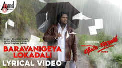 Kannada Song 2020: Check Out New Kannada Lyrical Video Song 'Baravanigeya Lokadali' From Movie 'Katheye Kathanayaka' Sung By Chandan Gupta