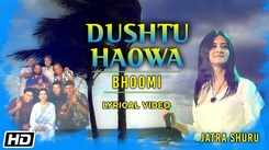 Check Out Popular Bengali Song Music Audio - 'Dushtu Haowa' (Lyrical) Sung By Chandrani Banerjee