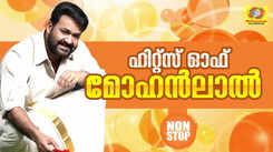 Check Out Popular Malayalam Superhit Melody Songs Of 'Mohanlal' Audio Jukebox