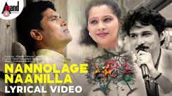 Kannada Song 2020: Check Out Popular Kannada Lyrical Song Music Video 'Nannolage Naanilla' From Movie 'Chowki' Sung By Rajesh Krishnan