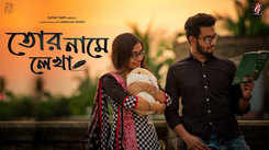 Watch Out Latest 2020 Bengali Song - 'Tor Name Lekha' Sung By Rupak Tiary