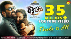 Watch Popular Malayalam Official Music Video Song 'Minungum Minnaminuge' From Movie 'Oppam' Featuring Mohanlal