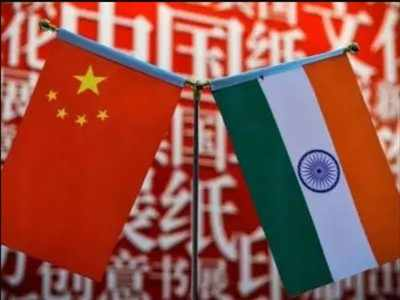 India China Border News: India rejects China's accusations that Indian troops invaded LAC   India News