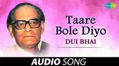 Listen To New Bengali Hit Song Music Audio - 'Taare Bole Diyo' Sung By Hemanta Mukherjee