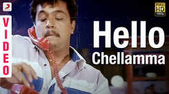 Check Out Popular Tamil Music Video Song 'Hello Chellamma' From Movie 'Karna' Sung By Arjun