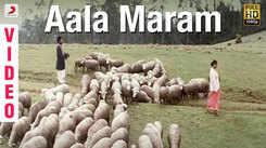 Watch Popular Tamil Music Video Song 'Aala Maram' From Movie 'Karna' Sung By Vidyasagar