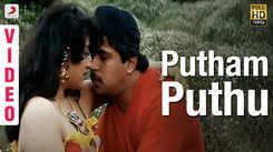 Watch Popular Tamil Music Video Song 'Putham Puthu' From Movie 'Karna' Sung By S.P. Balasubrahmanyam And S. Janaki