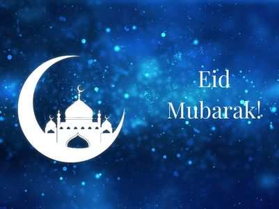 Happy Eid-ul-Fitr 2020: Quotes you can send your friends and family
