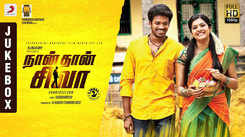 Listen To Latest Tamil Hit Music Audio Songs Jukebox From Movie 'Naan Than Siva'