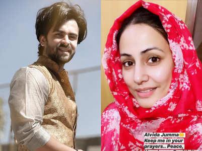 Shoaib, Hina wish everyone on 'Akhri Jumma'
