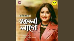 Listen to Popular 2020 Bengali Song - 'Ekla Lage' Sung By Suman Kalyan