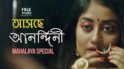 Listen to Popular Bengali Song - 'Asche Anondini' Sung By Richa Bhattacharyya