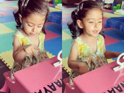 Inaaya's birthday song for Kunal is adorable