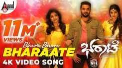 Check Out Popular Kannada Trending Song 'Bhara Bhara Bharaate' From Movie 'Bharaate' Starring Srii Murali, Sree Leela And Rachita Ram