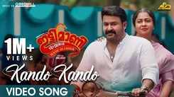 Check Out Popular Malayalam Trending Song Video Music 'Kando Kando' From Movie 'Ittymaani Made In China' Starring Mohanlal And Raadhika Sarathkumar