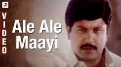 Watch Popular Tamil Music Video Song 'Ale Ale Maayi' From Movie 'Pasumpon' Sung By Swarnalatha