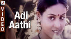 Watch Popular Tamil Music Video Song 'Adi Aathi' From Movie 'Pasumpon' Sung By P. Jayachandran And Chitra
