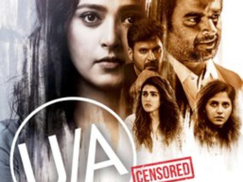 Hemant Madhukar reveals that Nishabdham has been censored