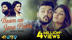Listen to Popular Bengali Song - 'Naam Na Jana Pakhi' Sung By Arijit Singh and Shreya Ghoshal