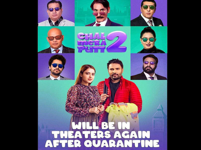 Another update on 'Chal Mera Putt 2': Makers change the plan saying will be re-releasing after quarantine