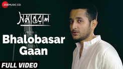 Listen to Popular Bengali Song - 'Bhalobasar Gaan' from the movie Samantaral Sung By Parambrata Chattopadhyay