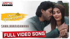 Check Out Latest Malayalam Official Video Song 'Samajavaragamana' From Movie 'Angu Vaikuntapurathu' Starring Allu Arjun And Pooja Hegde