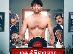 Santhanam's Aamir Khan style poster for 'Dikkiloona'