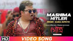 Listen to Popular Bengali Song - 'Mashima Hitlar' Sung By Babul Supriyo