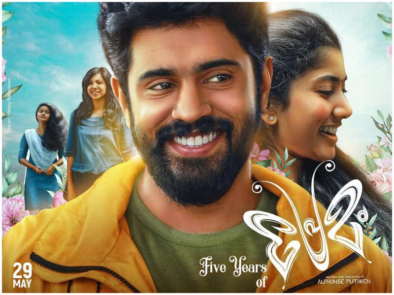 This Day That Year: 'Premam' was released five years ago, Nivin Pauly reminisces about the film