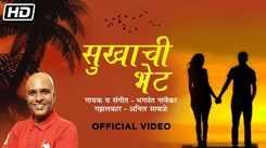 Watch Latest Marathi Song 'Sukhachi Bhet' Sung By Bhagwant Narvekar