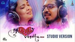 Tamil Gana Video Song: Latest Tamil Song 'Kadhal Vandhu' Sung by Soundarya Nandakumar and Ramkumar Ramji