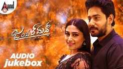 Check Out Popular Kannada Official Music Audio Jukebox From Movie 'Gentleman'
