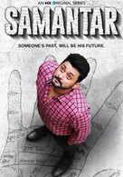 Samantar Season 1