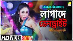 Listen to Popular Bengali Song - 'Lagade Dendrite' Sung By Aishwarya Bhattacharya