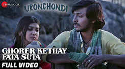 Listen to Popular Bengali Song - 'Ghorer Kethay Fata Suta' Sung By Shanta Das