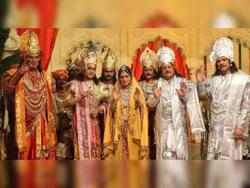 BR Chopra's 'Mahabharat