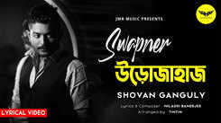 Watch out Latest 2020 Bengali Audio Song - 'Swapner Urojahaj' Sung By Shovan Ganguly