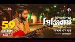 Listen to Popular Bengali Song - 'Tor Moner Pinjiray' Sung By Jisan Khan Shuvo
